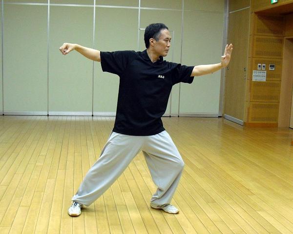 楊式太極拳 単鞭の写真
