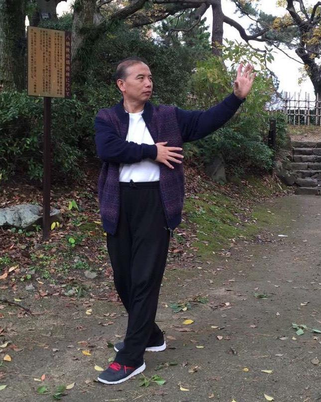鄭志鴻老師の八卦掌の写真