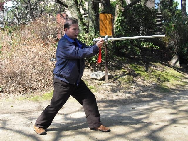 鄭志鴻老師の演ずる古伝太極拳の剣