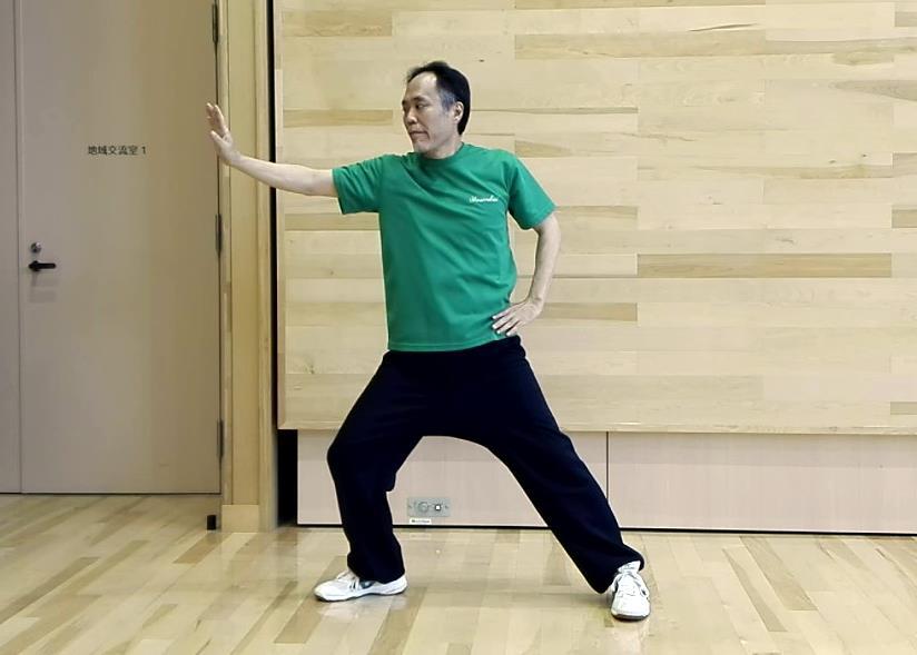 陳式太極拳 懶扎衣の弓歩の写真