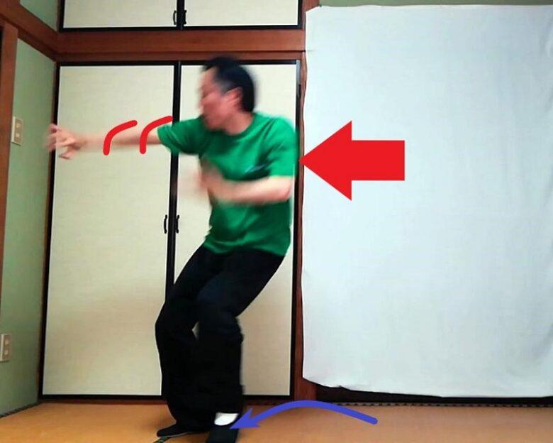 陳式太極拳 六封四閉の撞掌の落式の写真